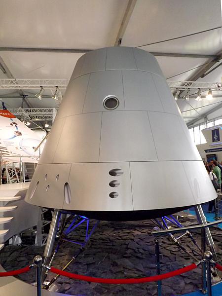 american-space-trampoline (2)