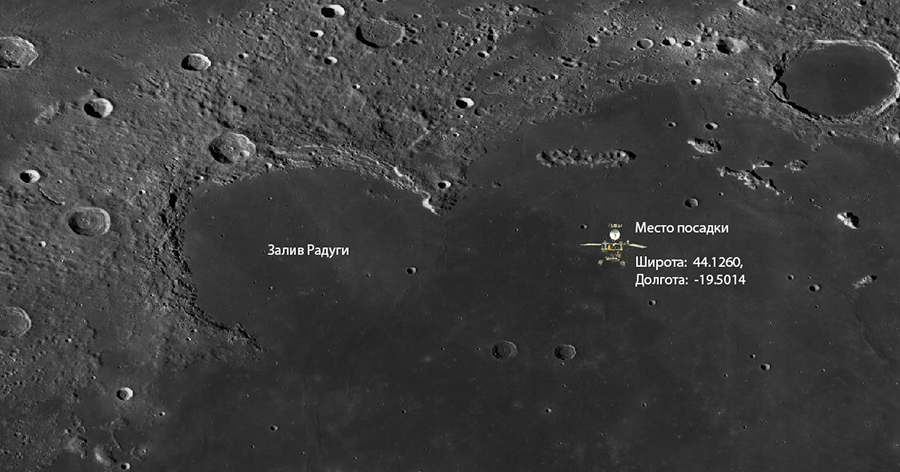 china-landed-on-moon (2)