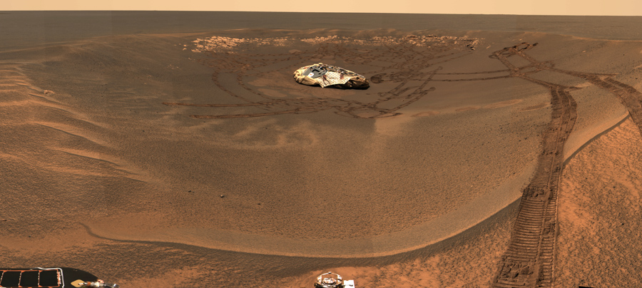 Место посадки Opportunity на Марсе