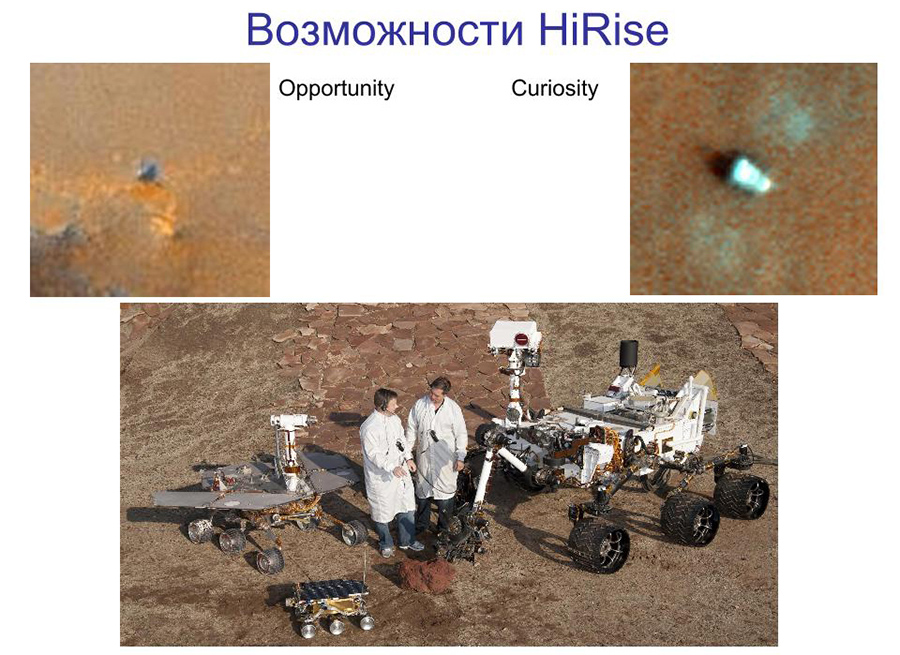 space-archeology-is-real (3)