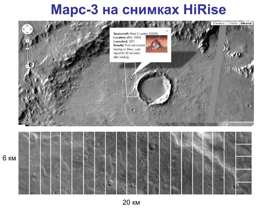 space-archeology-is-real (4)