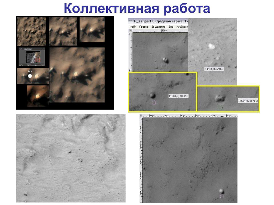 space-archeology-is-real (5)