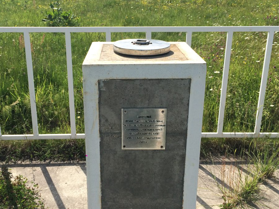 Engelgardt observatory (45)