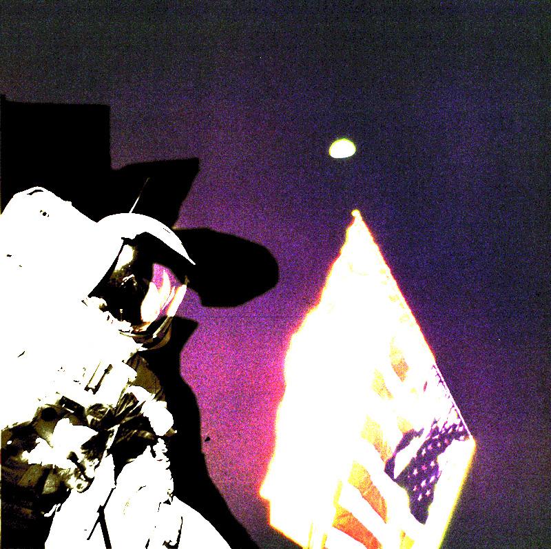 Лунный заговор