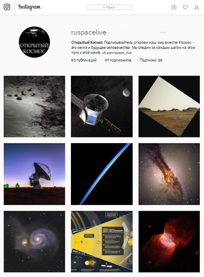 spacephoto6 (15)
