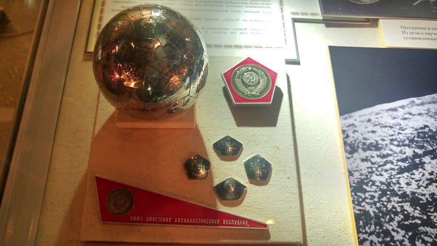 Советские вымпелы Луны-2
