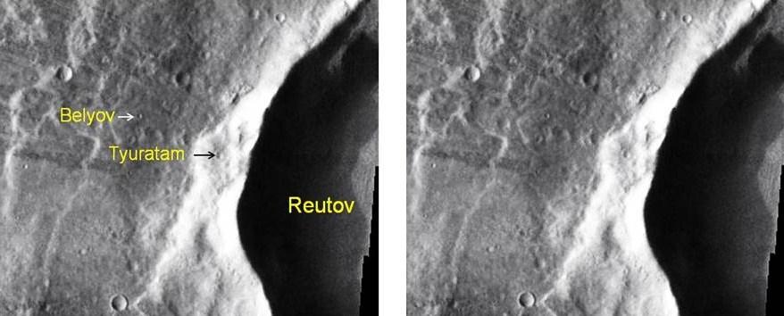 кратеры на Марсе получили название российских городов