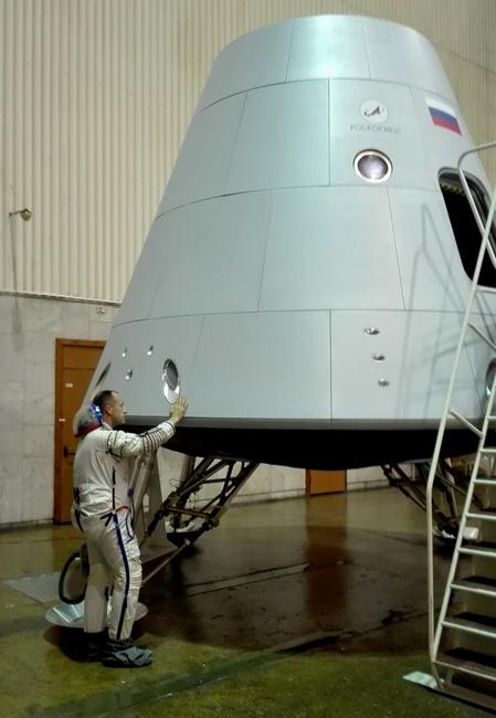 Космический корабль Федерация, макет.