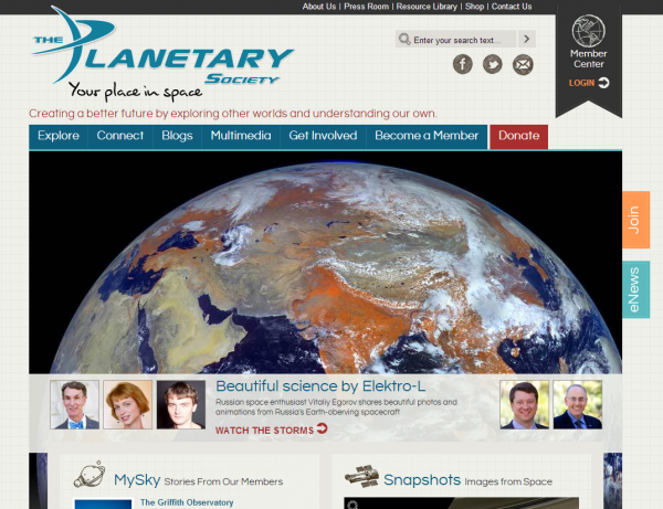 Главная страница сайта Планетарного Сообщества (Planetary Society) США.