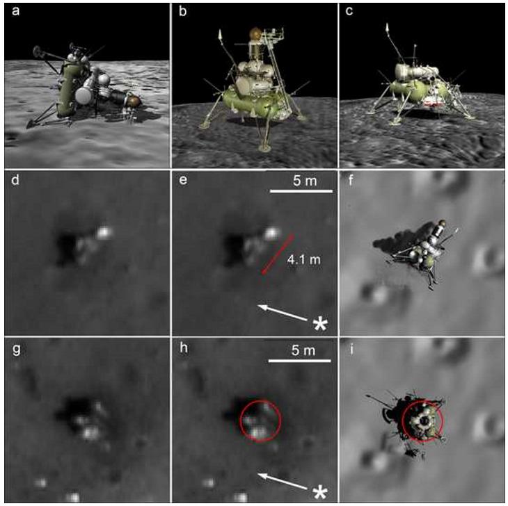 поиски Луны-23