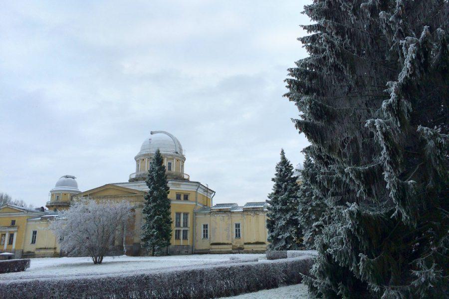 здание Пулковской обсерватории