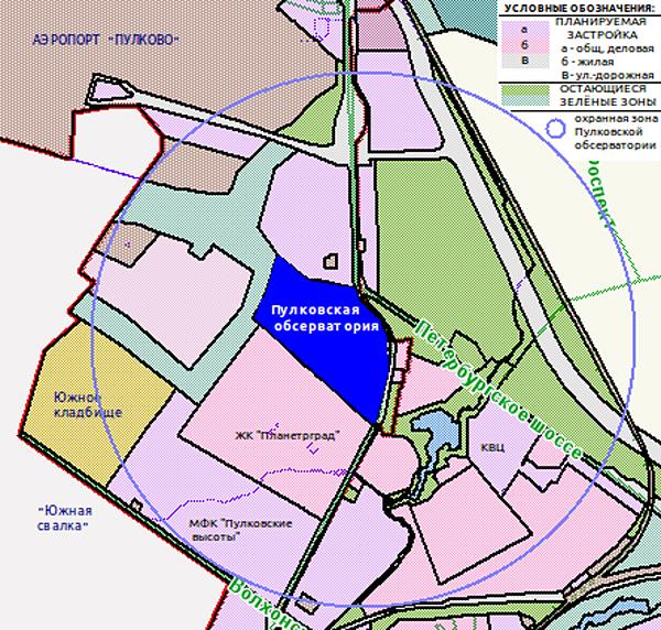схема защитной зоны Пулковской обсерватории и Генеральный план