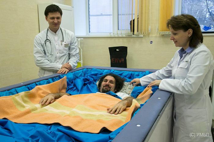 эксперимент ИМБП с использованием метода «сухой» иммерсионной гипокинезии