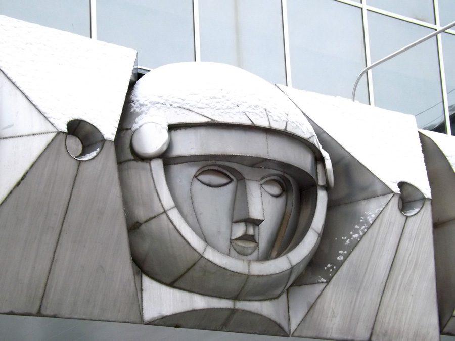 дворец культуры им. Ю. А. Гагарина, Пермь