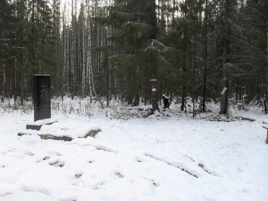 памятный знак на месте приземления космонавтов Алексея Леонова и Павла Беляева