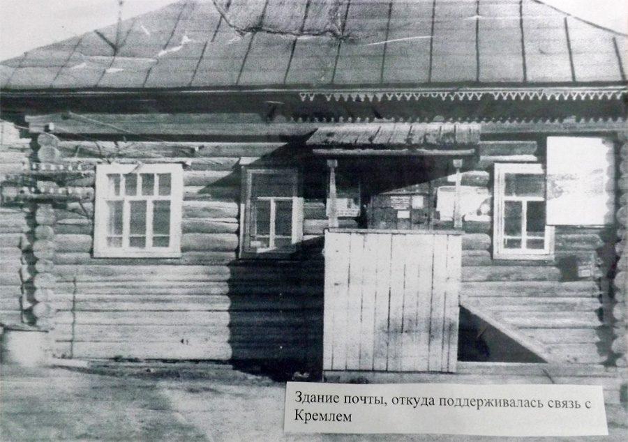 почтовое отделение березовки