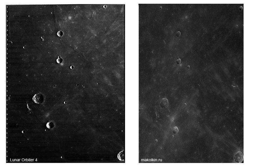 сравнение снимков участка на поверхности Луны