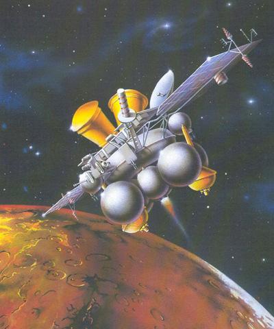 российская АМС «Марс-96»