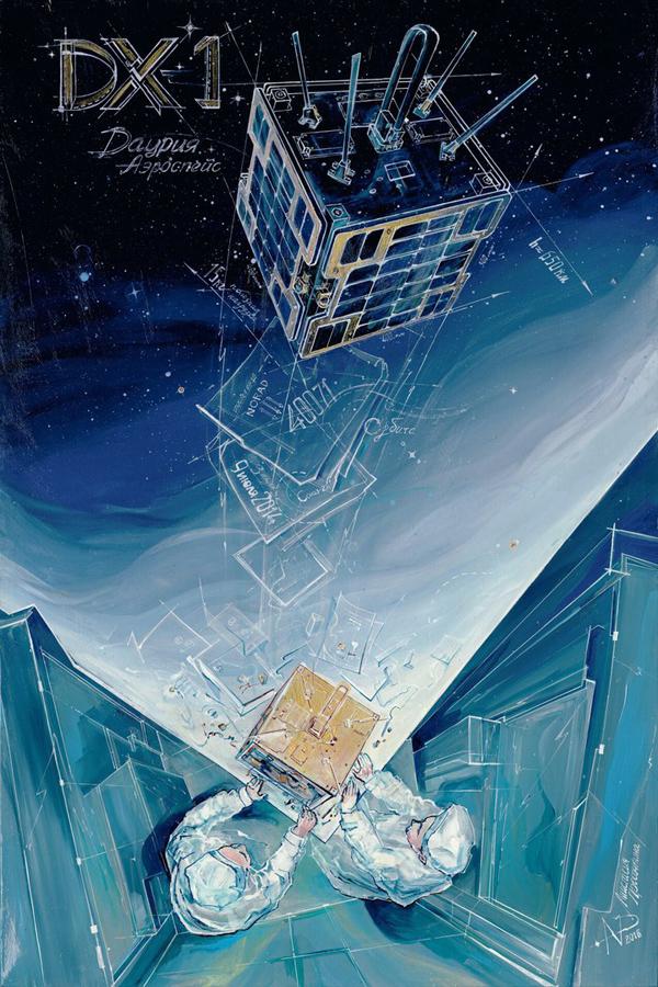 картина Анастасии Просочкиной «DX-1»