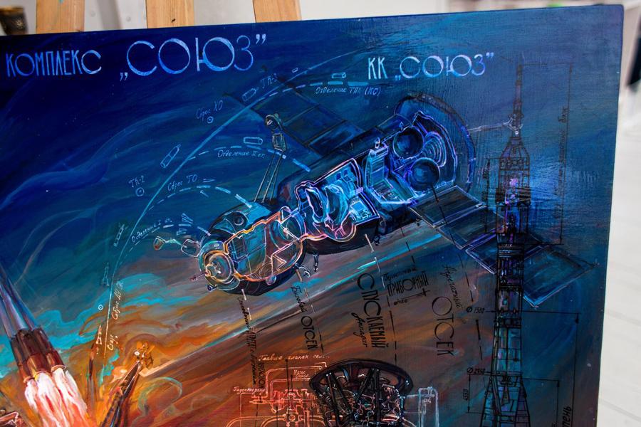 картина Анастасии Просочкиной «ракетно-космический комплекс «Союз»