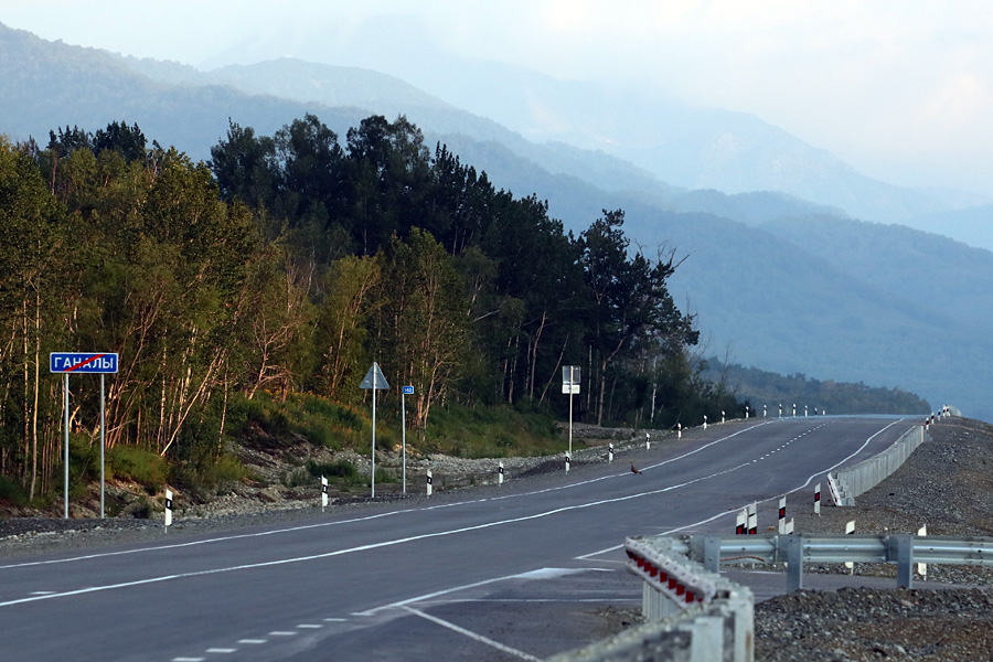 камчатское шоссе