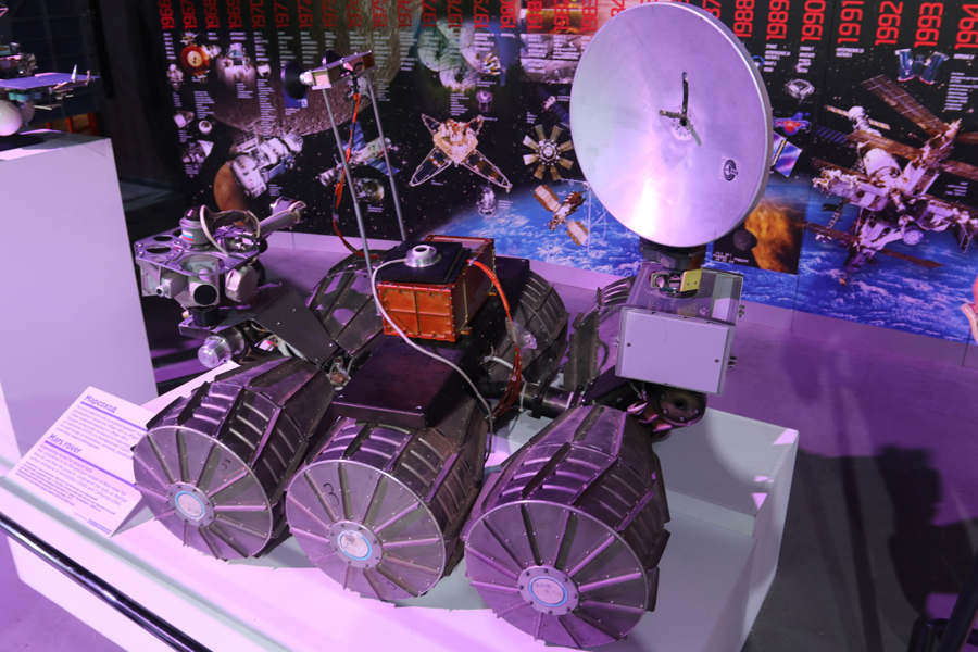 """""""Луноход-1"""" на выставке PROКосмос"""