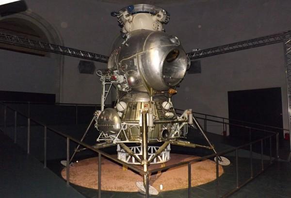 советский лунный модуль на выставке PROКосмос
