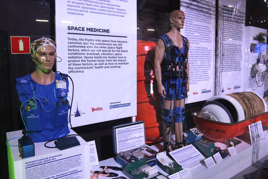 стенд института медико-биологических проблем на выставке PROКосмос