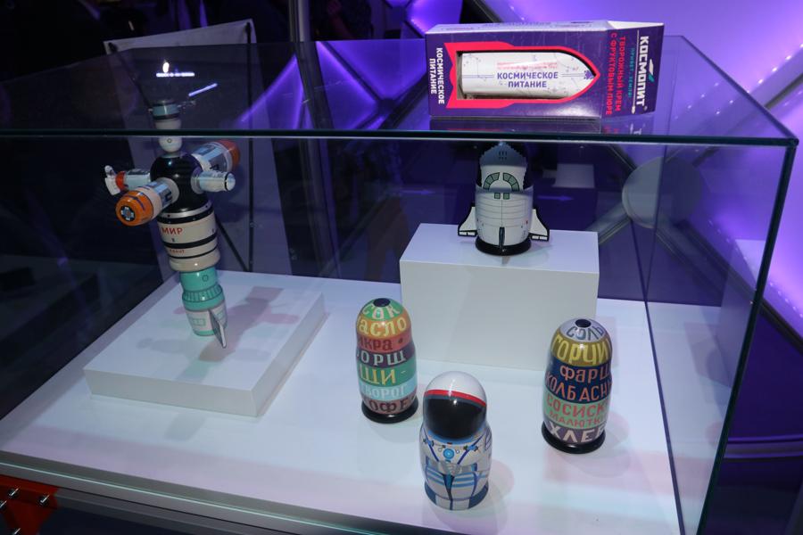 сувениры на выставке PROКосмос в Санкт-Петербурге