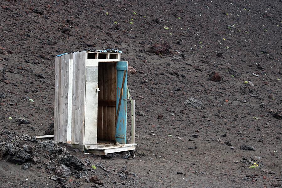 туристический лагерь близ вулкана Толбачик