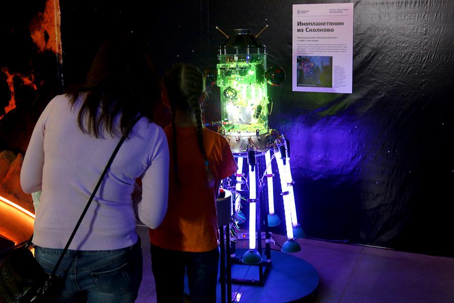 выставка Открытый космос в Саратове: инопланетный робот из Сколково