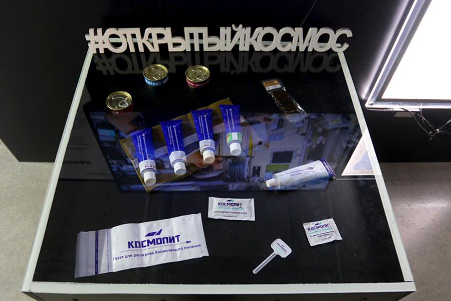 выставка Открытый космос в Саратове: космическое питание