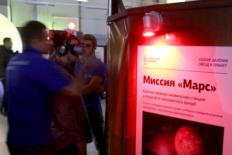 """выставка Открытый космос в Саратове: миссия """"Марс"""""""