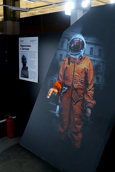 выставка Открытый космос в Саратове: скафандр Гагарина